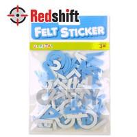 Felt Sticker - Letter #79506