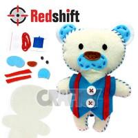 Sewing Animal - Polar Bear #79577